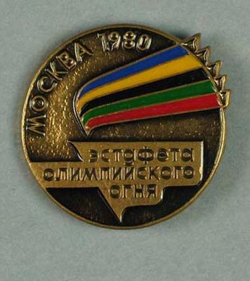 Badge, 1980 Moscow Olympic Games Torch Bearer