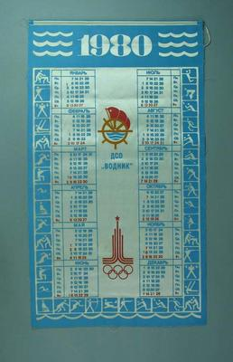 Calendar, 1980 Moscow Olympic Games