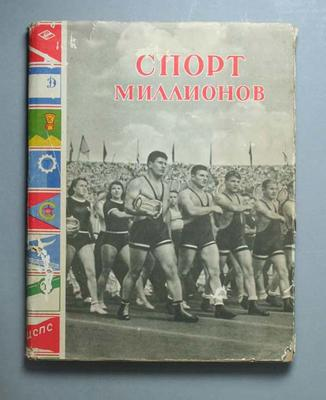 Book, 1956 Olympic Games Russian team
