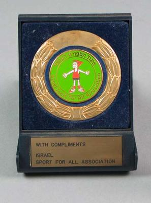 Medal - Israel Sport for All Association - Brian Dixon collection
