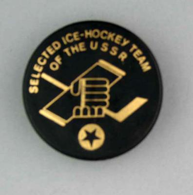 Ice hockey puck - Selected Ice-Hockey Team USSR-  presented to Brian Dixon