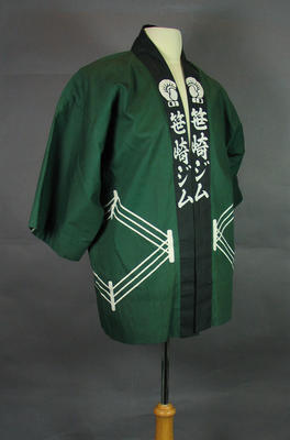 Robe worn by Fighting Harada, c1968-69