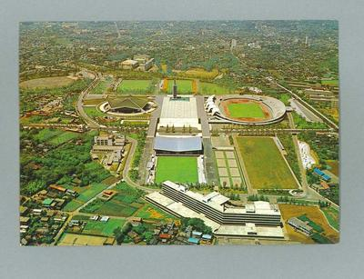 Postcard depicting Komazawa Olympic Park, Tokyo c1964