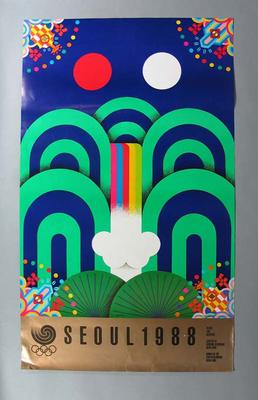 Poster, 1988 Seoul Olympic Games