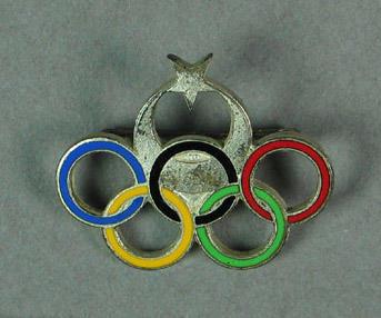 1956 Olympic Games Turkish Team Lapel Brooch
