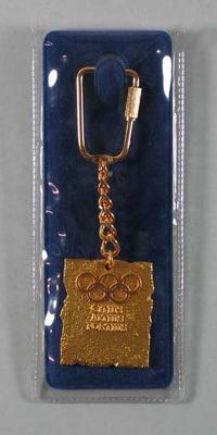 Metal Olympic key ring