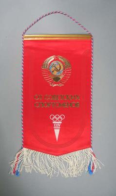 Wall hanging, USSR Olympic Committee c1990