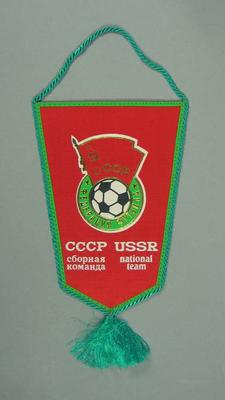 Wall hanging, USSR National Soccer team