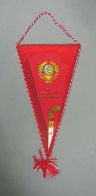 Wall hanging, USSR Olympic Committee
