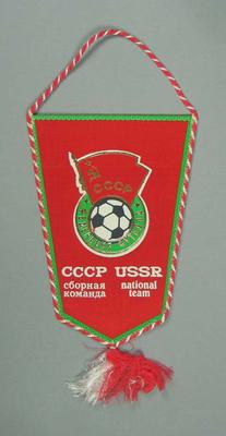 Wall hanging, USSR National Soccer team c1990