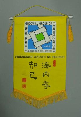 Wall hanging, Chinese Youth Goodwill Group of the Republic of China 1989