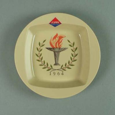 Ashtray, 1964 Tokyo Olympic Games design