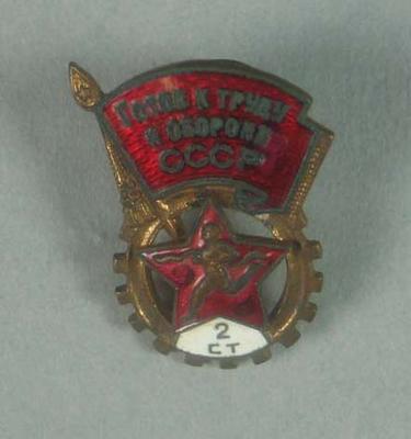 Lapel pin, USSR Olympic team