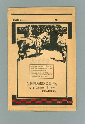 Photograph folder, Kodak brand c1930s; Documents and books; 1995.3108.43