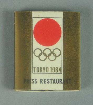 Matchbox, 1964 Tokyo Olympic Games design