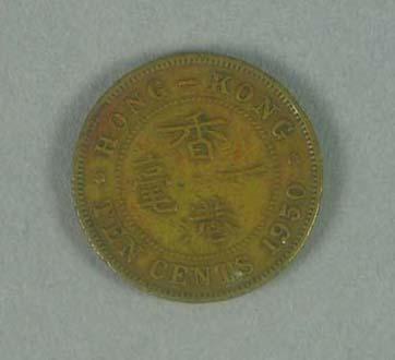 Coin, Hong Kong 10 cents 1950