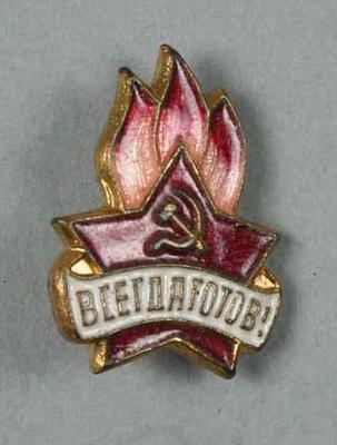 Badge, Vladimir Lenin All-Union Pioneer Organization c1956