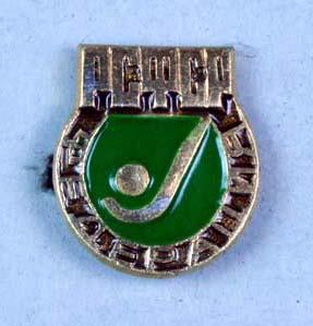 Badge, possibly Russian Hockey Federation c1992; Trophies and awards; 1999.3512.10
