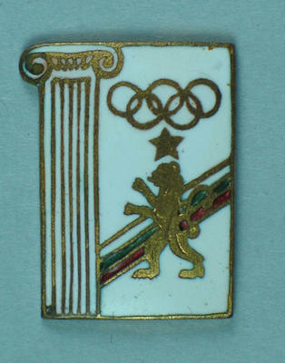 Lapel pin, 1956 Bulgarian Olympic Games team