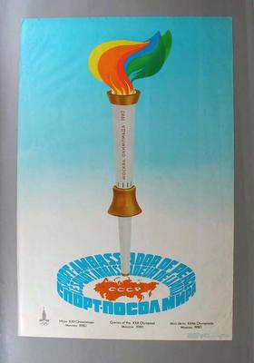 Poster for the 1980 Olympic Games in Moscow