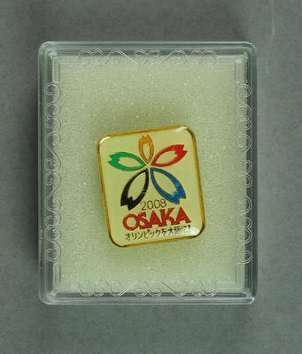 Badge in box - Osaka, Japan's  bid for the 2008 Olympic Games