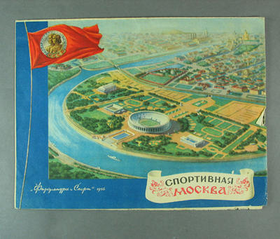 Map of sporting venues in Moscow, 1956 Spartakiad