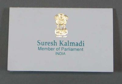 Business card, Suresh Kalmadi - Member of Parliament, India