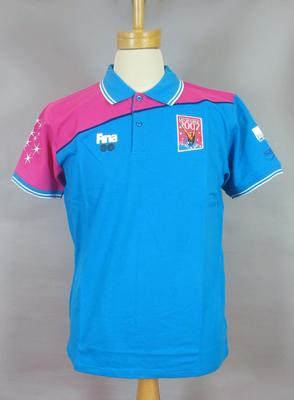 2007 FINA World Championships polo shirt, part of Volunteers uniform; Clothing or accessories; 2008.150.2