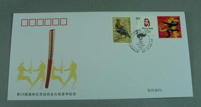 First Day Cover issued 26 April 2008 'The Release of the Games of the XXIX Olympiad Torch',  No. 105465