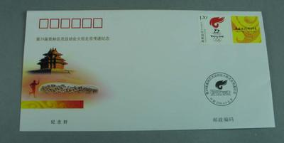 First Day Cover issued6 August 2008 'In Commemoration of the Olympic Torch Relay in Beijing', No. 60