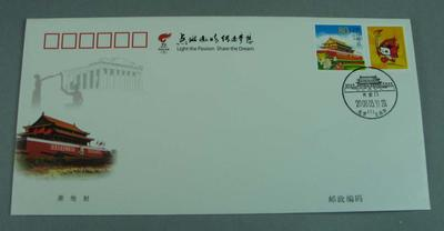 First Day Cover issued 24th March 2008 'The Games of the XXIX Olympiad Locality cover for the arrival of the Olympic Flame in Beijing', No. 56