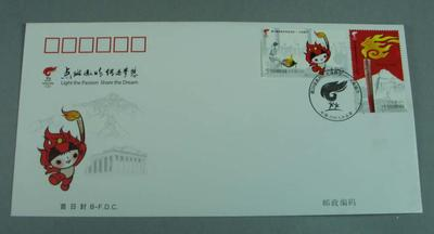 First Day Cover issued 24th March 2008 'The Games of the XXIX Olympiad - Torch Relay', No. 49
