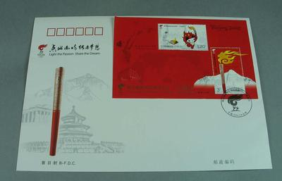 First Day Cover issued 24th March 2008 'The Games of the XXIX Olympiad - Torch Relay', No. 50