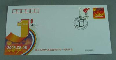First Day Cover issued 8 August 2007  'One year Countdown to the Beijing 2008 Olympic Games Begins', No. 145241
