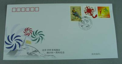 First Day Cover issued 6 September 2007  'One year Countdown to the Beijing 2008 Paralympic Games Begins', No. 010026