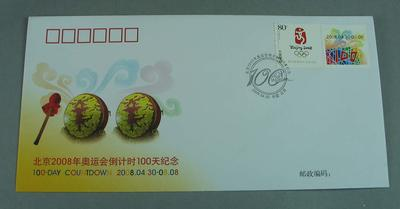 First Day Cover issued 30 April 2008  '100 Days Countdown to the Beijing 2008 Olympic Games', No. 138565