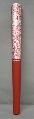 Relay torch, 2008 Beijing Olympic Games