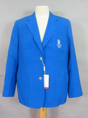 Unworn organising committee uniform, 2008 Beijing Olympic Games