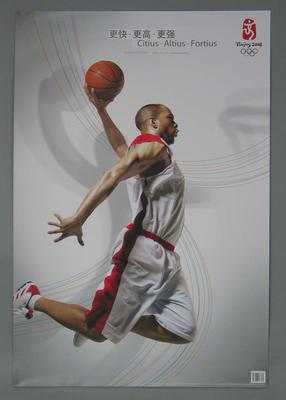 Poster, 2008 Beijing Olympic Games - basketball image