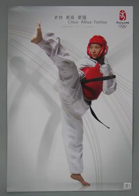 Poster, 2008 Beijing Olympic Games - tae kwon do image