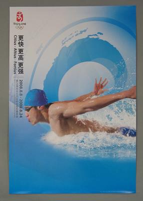 Poster, 2008 Beijing Olympic Games - swimming image