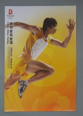 Poster, 2008 Beijing Olympic Games - running athlete image