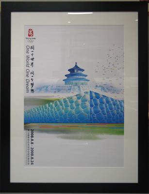 Poster, 2008 Beijing Olympic Games
