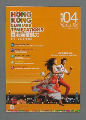 Hong Kong Summer Temptations - What's On Guide book, dual language