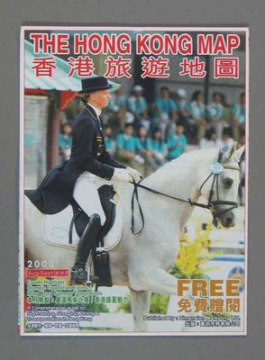 The Hong Kong Map book - highlighting 2008 Olympic Equestrian Events