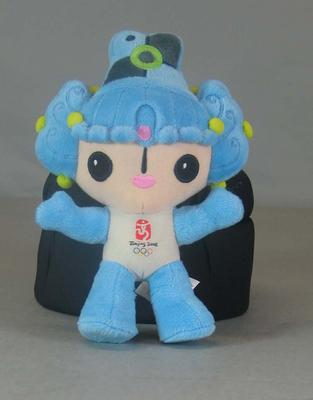 One of 5 plush toy mascots from the 2008 Beijing Olympic Games - 'BeiBei'.