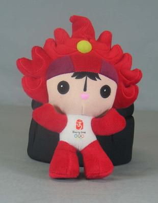 One of 5 plush toy mascots from the 2008 Beijing Olympic Games - 'Huanhuani'.