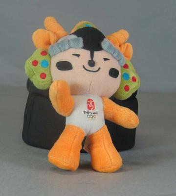 One of 5 plush toy mascots from the 2008 Beijing Olympic Games - 'Yingyingi'.