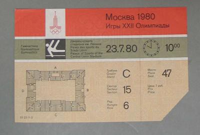 Ticket to 1980 Moscow Olympic Games, gymnastic events - 23 July 1980