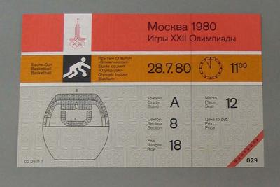 Ticket to 1980 Moscow Olympic Games, basketball events - 28 July 1980